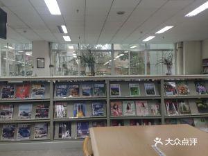 贵州省图书馆南馆