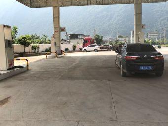 平桥石油加油站