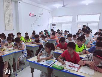北京锋格教育培训学校