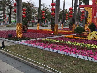 东城文化中心-停车场