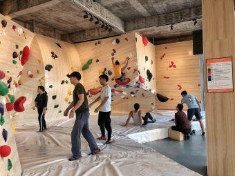 独角兽攀岩馆Unicorn climbing gym