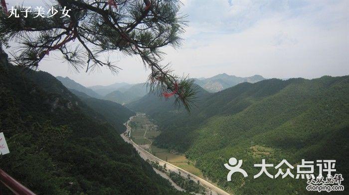 老君山旅游风景区 站在老君山上图片 洛南县景点