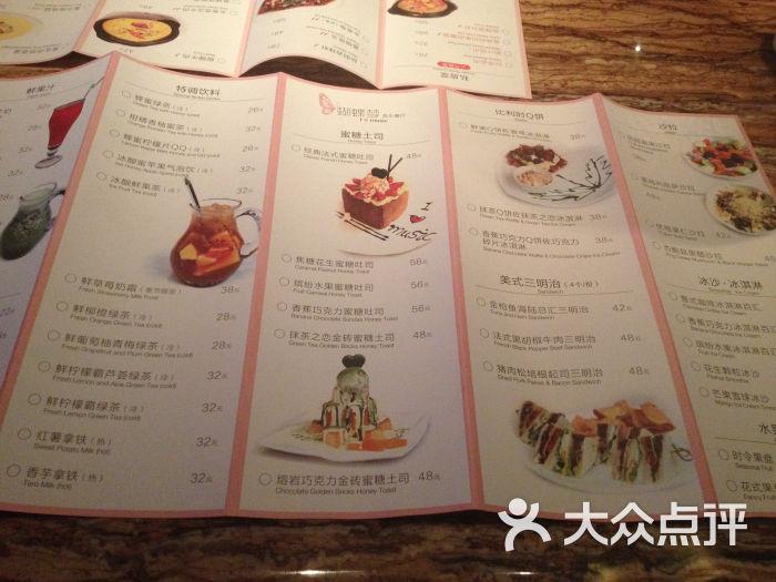 全部图片 价目表 菜单 rong_coco上传的图片