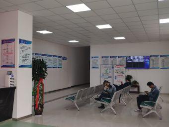 西安鹏祥机动车检测有限公司