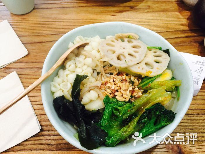 上海网蔬�_乐蔬小辣烫(大学路店)-亚博app官方下载-上海美食-大众点评网