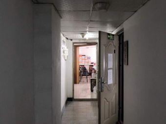 天津市瑞泰有限公司會計師事務所