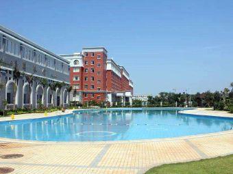 海口经济学院(新校区)-游泳馆