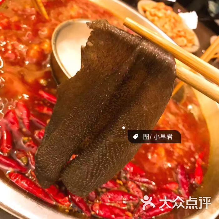 十八梯天下重庆老图片(一品地道店)火锅-第5张呀美食节米图片