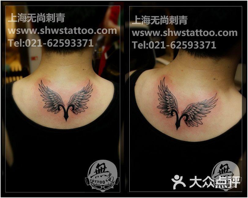 翅膀纹身图案~无尚刺青 图片 0 次 分享到: 我的回应 ^_^ :-p @_@ t_t图片