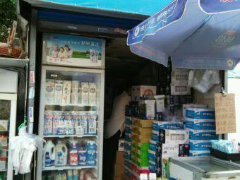 镇宁路牛奶站