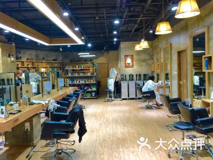 东瀛国际造型(天山汇金百货店)图片 - 第943张