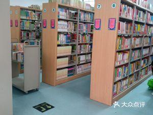 温嶺图书馆