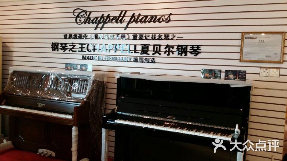 雅马哈钢琴专卖店 夏贝尔钢琴广州旗舰店图片