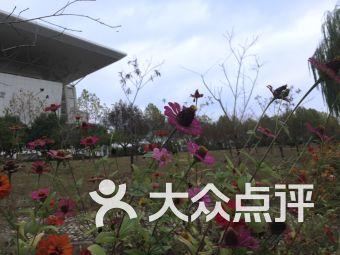 南京师范大学体育科学学院复印室