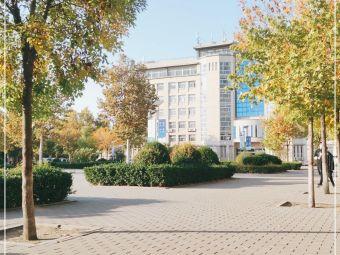 山东农业工程学院(齐河校区)