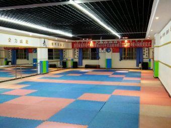 中国黑带精英跆拳道