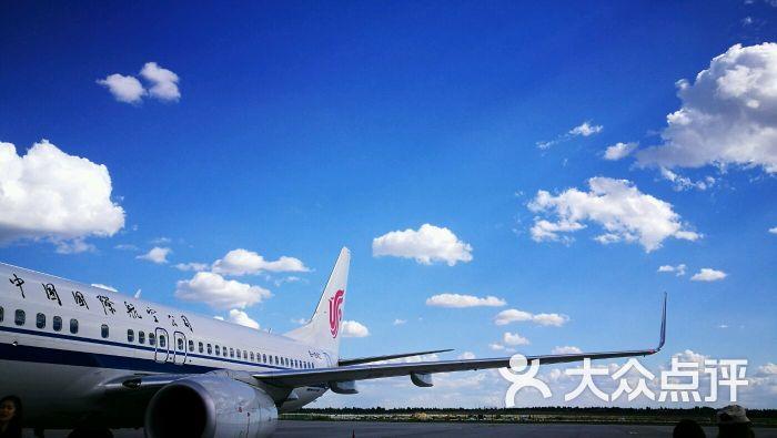海拉尔区 交通 飞机场 呼伦贝尔海拉尔国际机场 所有点评