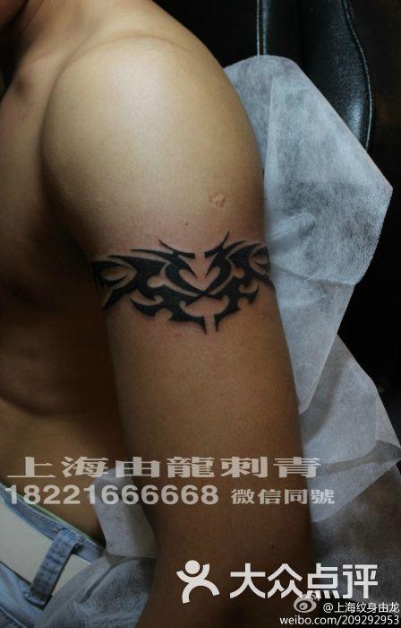 男生臂环纹身 (3)