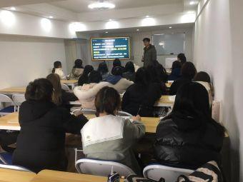 中瑾教育(鼓楼校区)