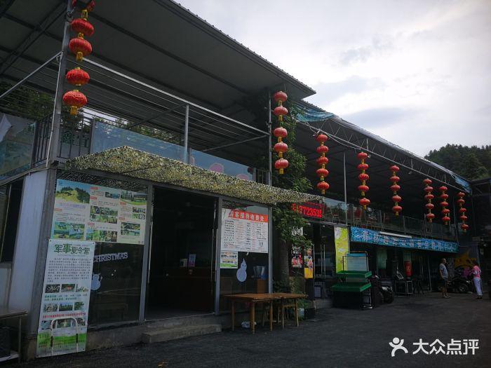 重庆森林越野公园图片 - 第4张