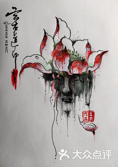 西安纹身玄古道印刺青荷花纹身手稿