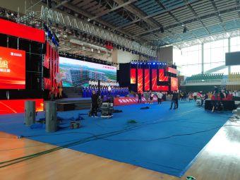 咸阳职业技术学院-体育场