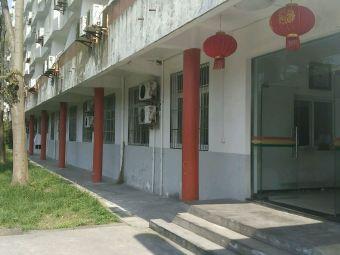 三峡培训中心