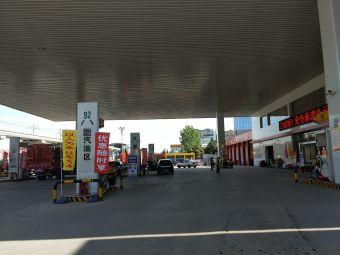 中航石油加油站(龙湖大道)
