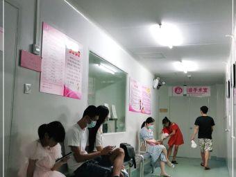 琼山妇产科医院