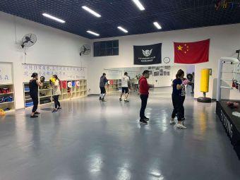 Fly Boxing拳击健身馆