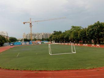 湛江市二中海东小学