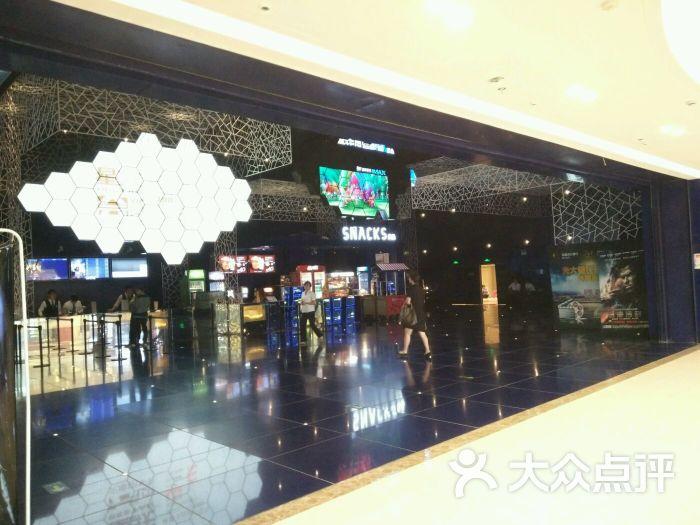 湛江广场城市电影院五月一号到五月三号放电影mall电影图片