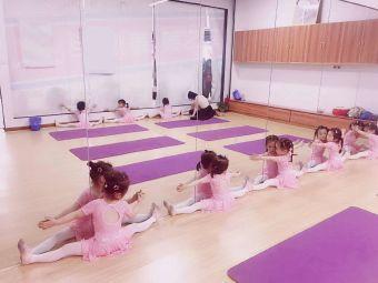 美之舞舞蹈培训中心(永旺店)
