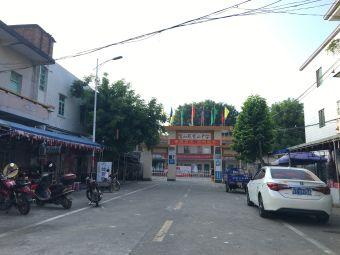 电白县龙山中学