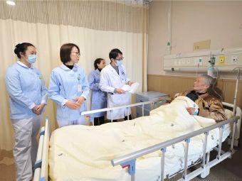 宁波市杭州湾医院
