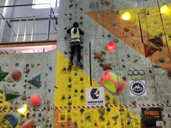 岩舞者攀岩运动会所