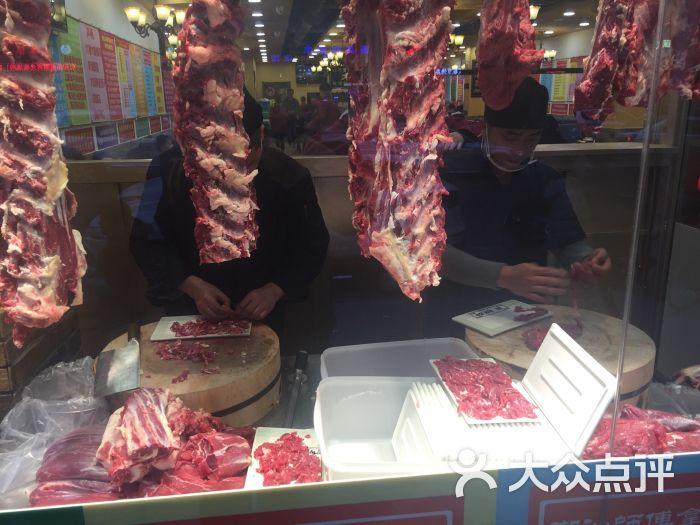 大吉利潮汕牛肉火锅(和平店)图片 - 第5张