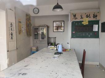 春秋书法教育培训中心