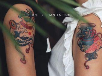 韩刺青霸州纹身工作室