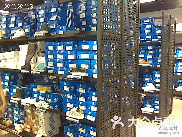 Adidas 赛特奥特莱斯店