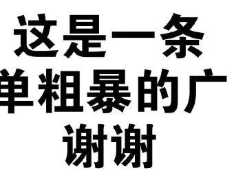 马店集学区刘店小学