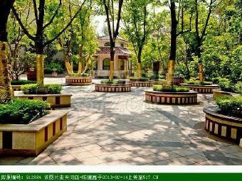 智农生态园