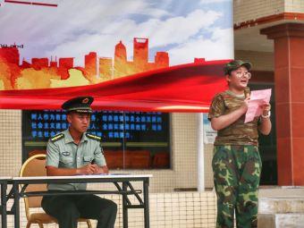 惠阳区中小学生综合实践活动教育基地