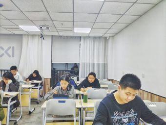 临沂乐学高考学习中心(二中校区)