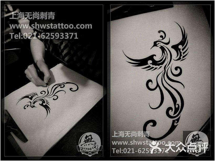手稿:凤凰图腾纹身图案设计~无尚刺青