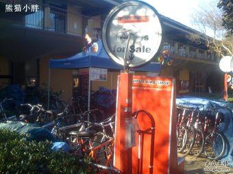 斯坦福自行車商店