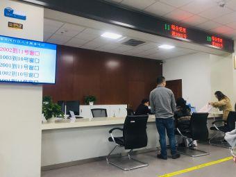 上海市闵行区人才服务中心(闵行区分部)