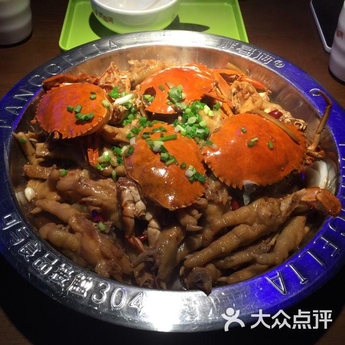 胖哥俩肉蟹煲(巴黎春天店)招牌肉蟹煲图片 - 第2427张