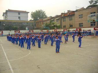 安阳市东南营小学