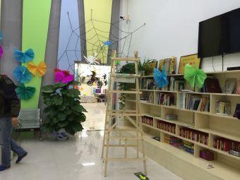 运河书画院(西安交大科技园校区)